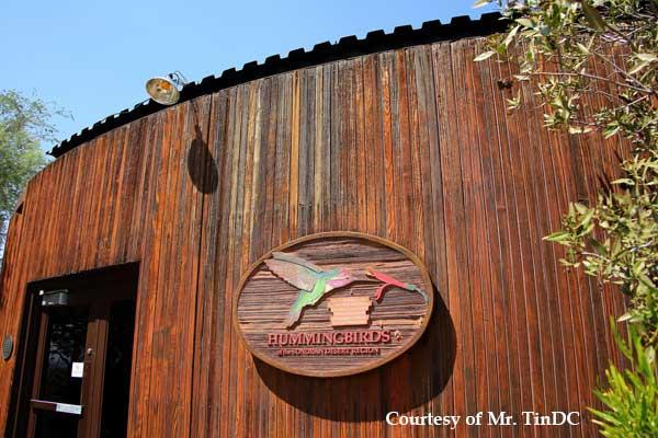 The Arizona Sonora Museum Hummingbird Aviary Entrance